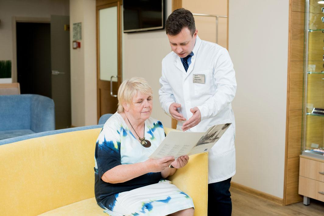 Наблюдение врача