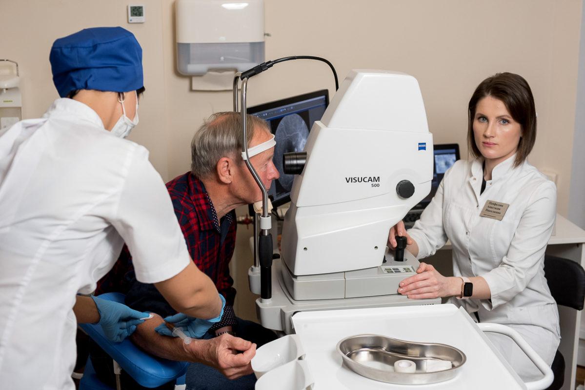 Фундус-камера Visucam 500 ( Zeiss) в офтальмологическом центре зрение клиника спб