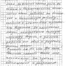 отзыв о майструк юлии владимировне операция по катаракте хирург майструк зрение клиника спб