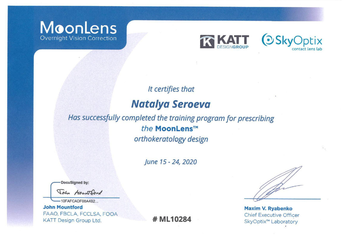 Сертификат Наталья Сероева Moonlens