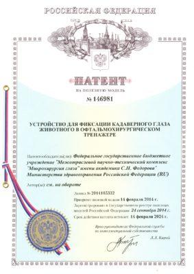 Чураков Тимур Касимович