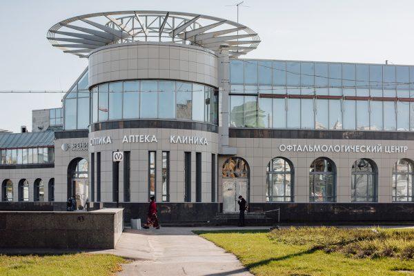 Офтальмологический центр Зрение на Спортивной
